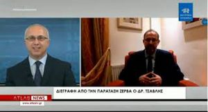 Συνέντευξή μου στο Κεντρικό δελτίο Ειδήσεων ATLAS TV.