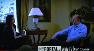 Ο Δ. Τσαβλής στο MyPortal.gr (vid): Μας εκτέλεσαν με συνοπτικές διαδικασίες. Δεν μου δόθηκε η ευκαιρία να πω τι έγινε