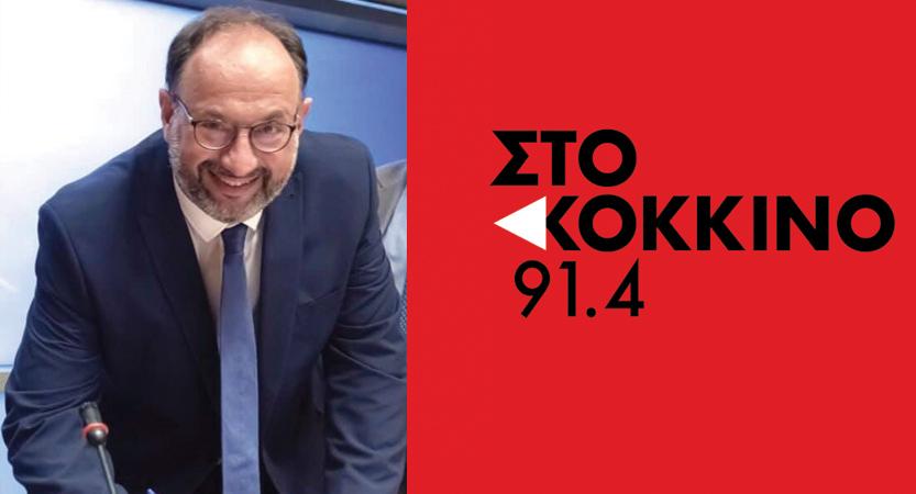 Στο Κόκκινο Θεσσαλονίκης 91,4, στην εκπομπή Ορθά-Κοφτά και τον Απόστολο Λυκεσά